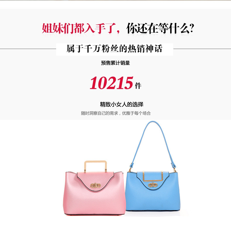 lady hand bags m18001 (19)