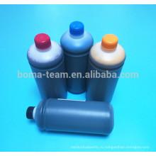 Высокое качество для Epson уверен, Цвет S30600 Eco-растворителя 4цвета чернил