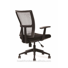 M1-BE Brief mesh lift chair