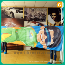 Manufacturer Supplier frontlit flex fabric banner With Long-term Technical Support