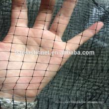 anti bird net at low price