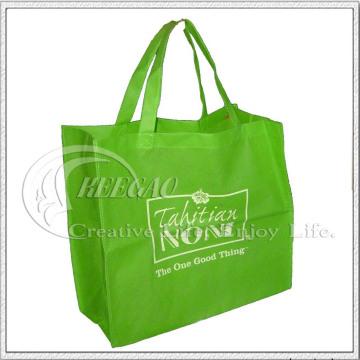 Рециркулируйте Non Сплетенную хозяйственную сумку (кг-NB022)
