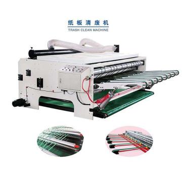 automatic vibrator machine jialong