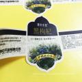 Conception de douanes papier de masquage thé cartouche étiquette de thé autocollant de sucre brun caddie