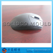 computer wireless mouse mould