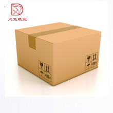 Professional custom logo recyclable corrugated big box paper packaging