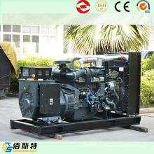 Groupe électrogène électrique 200kw Set Set de générateur diesel silencieux
