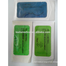 cheap absorbable vicryl surgical suture of good sales