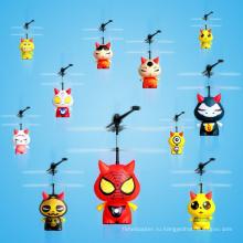 К 2015 году новых Rc игрушка Flying Детские игрушки Экстремальные игрушки ограниченный