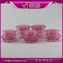 SRS emballage cosmétique emballage en plastique, échantillons gratuits et vente chaude, pot acrylique de haute qualité