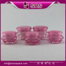 SRS cosmetic packaging plastic container ,free samples and hot sale ,high quality acrylic jar