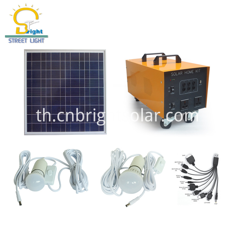 BR solar home system