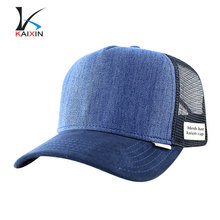 promotional denim vintage trucker hats