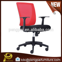 Stylish medium back ventilate mesh office supplied rotate chair