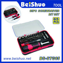 Small Screwdriver Drill Bit Set for Gift