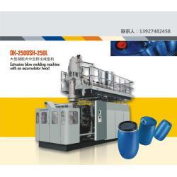 Large Multi Layerbucket Blow Molding Machine