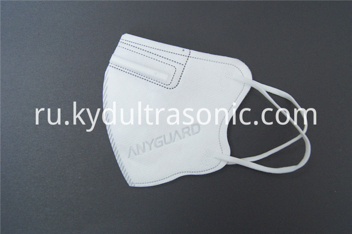 folded dust mask machine
