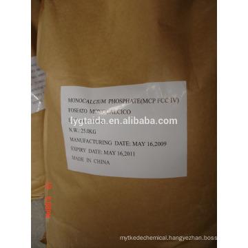 Monocalcium Phosphate monohydrate food grade (mcp) pharm grade