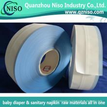 62мм боковые ленты для пеленки взрослого сырье (ЛС-YT001)