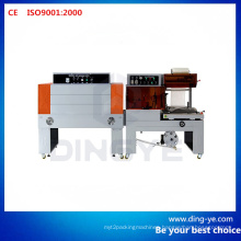 Automatic Side Sealer with Shrink Tunnel (QL4518+BSE4520A)