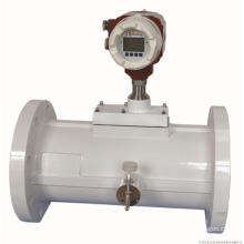 Medidor de Vazão para Turbina a Gás, Medidor de Fluxo de Turbina de Ar