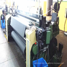Running Good Condition Picanol Omini Air Jet Weaving Machine