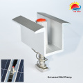 T5-6000 Series Anodised Aluminium Universal MID Clamp with Solar Mounting System (300-0001)