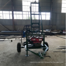 Hydraulic small portable water well drilling rig