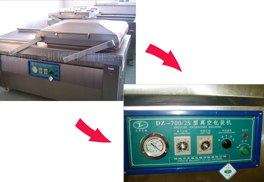 Peanut Plastic Bag Vacuum Packing Machine