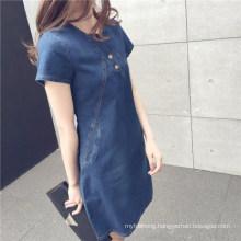 Summer Plus Size Short-Sleeved Casual MID-Length Denim Dress