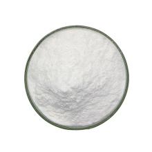 Косметический материал Чистый порошок дипальмитата койевой кислоты
