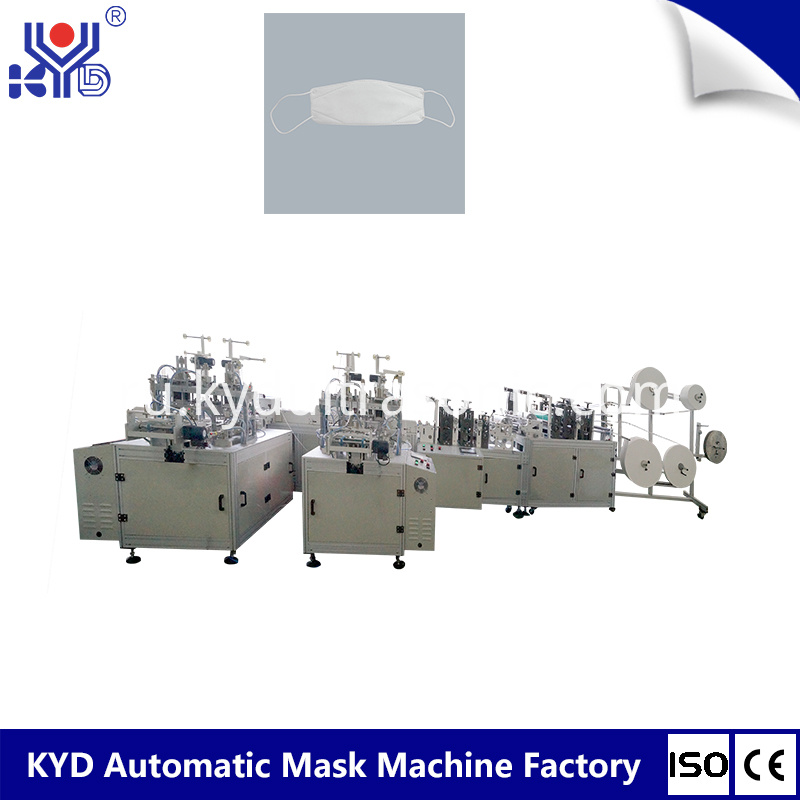 Fully Automatic Boat Type Mask Making Machine