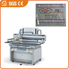 Horizontal-Lift Soft PVC Screen Printing Machine (FB-12060)