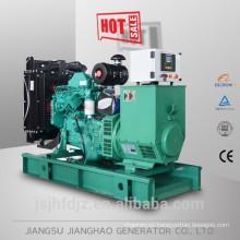 Electric Diesel Generator,80kva diesel generator,80kva generator price,80 kva generator