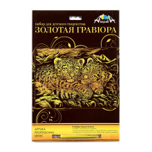 2015 Latest Art Crafts Scratch Cards Gold Leopard