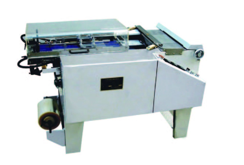 ZX-300B 3D Transparent Film Packing Machine