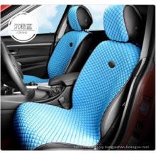 Car Seat Cover Flat Shape Ice Silk-Blue
