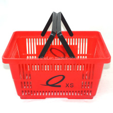 Supermarket Shopping Baskets Cheap Red Basket (YDB01-04)