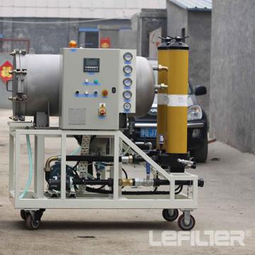 Оборудование для очистки масла HCP200A38050K