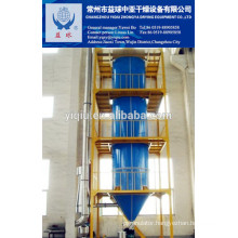 YPG Series Broad-spectrum Pressure Spray Dryer