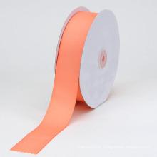 Grosgrain Ribbon PRO-Rg-01-1