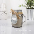 My Nuts Paraffin Wax Scented Mason Jar Candle