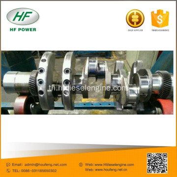 BF6M1015 deutz crankshaft