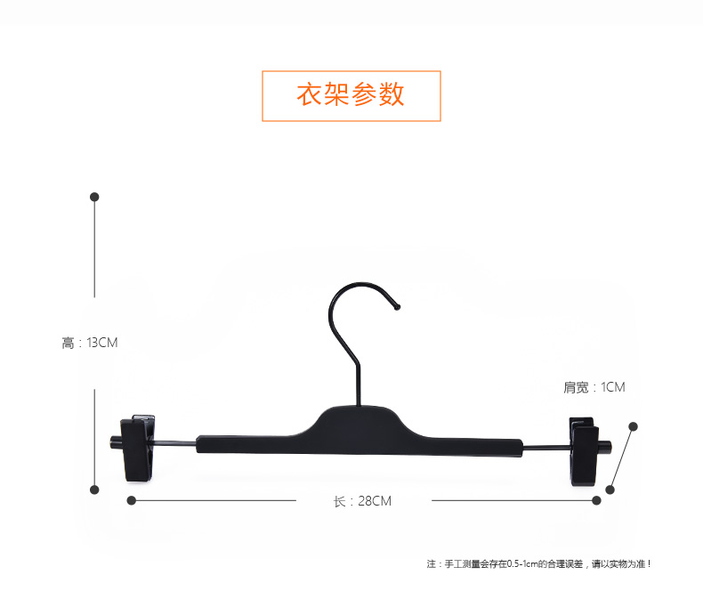 1_03 EISHO Imitation Wood ABS Plastic Hanger