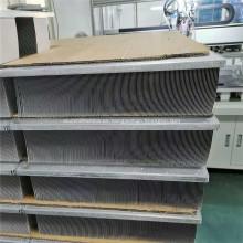 Perfil de sello de aluminio 6061 CNC para disipador de calor