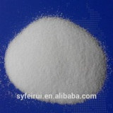 High quality Polyacrylamide(pam) Zetag 1100 Polyacrylamide (PAM)for used in synthetic resin and paint