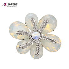 Xuping Fashion Luxury Rhodium Round Crystals From Swarovski Rhinestone Flower-Shaped Jewelry Element Brooch -X0421003
