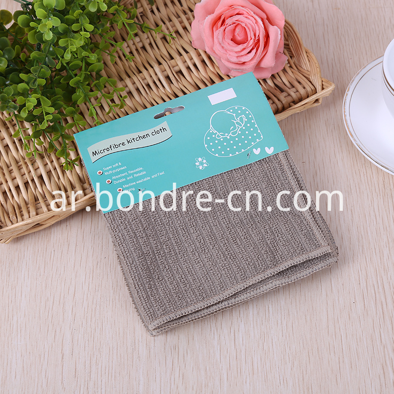 Needle Drop Weaving Microfiber Towel (1)