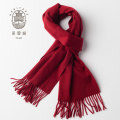 50% ull 50% Cashmere Scarf