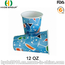 12oz Single Wall Soda Drink Paper Cup with Logo (HDP-2003)